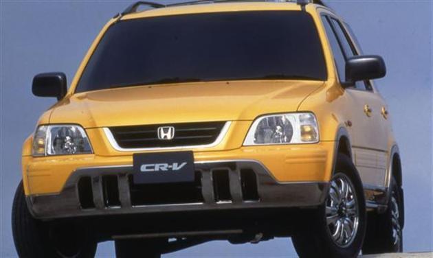 Honda CR-V Offroad RD1 - Honda Forum & Tuning